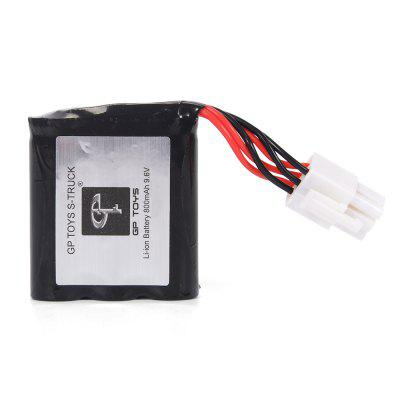 15  -  DJ02 Spare Rechargeable 9.6V 800mAh Battery for GPTOYS S911 RC High Speed Truck Accessory Supplies