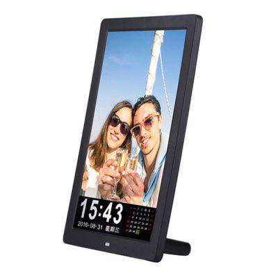 LG122 12 inch Digital Photo Frame with Remote Control