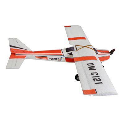 EPP 960mm Wingspan Training RC Airplane for Beginners rc modle fixed wing plane electric remote control bird airplane mid power kit 9mm epp exercise machine