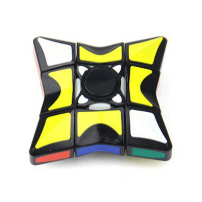 Magic Cube Hand Spinner Magnetic Rotating Decompression Fingertip Gyro