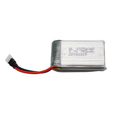 Original 3.7V 750mAh LiPo Battery