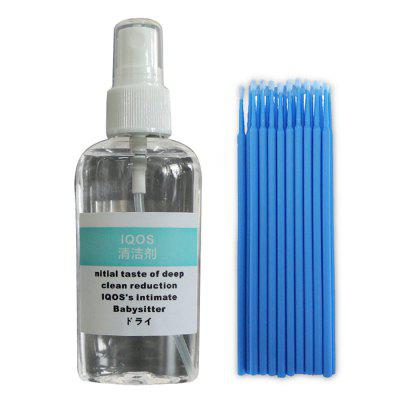 E-cigarette Cleaner Set