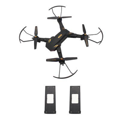 TIANQU VISUO XS809S WiFi FPV Camera RC Drone QuadcopterRC Quadcopters<br>TIANQU VISUO XS809S WiFi FPV Camera RC Drone Quadcopter<br><br>Battery: 3.7V1800mAh high ratio lithium battery ( built-in )<br>Brand: TIANQU<br>Built-in Gyro: 6 Axis Gyro<br>Channel: 4-Channels<br>Charging Time.: 1 hour<br>Compatible with Additional Gimbal: No<br>Control Distance: 50-100m<br>Detailed Control Distance: 50m<br>Features: WiFi FPV, Camera<br>Flying Time: 18-20mins<br>Functions: Turn left/right, 3D rollover, Forward/backward, One Key Automatic Return, Up/down<br>Level: Beginner Level<br>Material: ABS/PS<br>Motor Type: Brushed Motor<br>Package Contents: 1 x Drone, 1 x Camera, 1 x Remote Controller, 1 x USB Cable, 1 x English Manual, 4 x Blade, 1 x Screwdriver, 2 x Battery<br>Package size (L x W x H): 43.50 x 29.00 x 8.00 cm / 17.13 x 11.42 x 3.15 inches<br>Package weight: 0.7150 kg<br>Product size (L x W x H): 44.00 x 44.00 x 6.50 cm / 17.32 x 17.32 x 2.56 inches<br>Product weight: 0.1600 kg<br>Radio Mode: Mode 2 (Left-hand Throttle),WiFi APP<br>Remote Control: 2.4GHz Wireless Remote Control,WiFi Remote Control<br>Transmitter Power: 4 x 1.5V AA battery(not included)<br>Type: Quadcopter