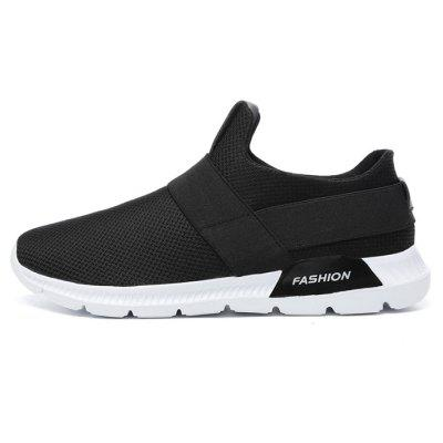 Men Trendy Mesh Outdoor Breathable Large Sports ShoesMen's Sneakers<br>Men Trendy Mesh Outdoor Breathable Large Sports Shoes<br><br>Contents: 1 x Pair of Shoes, 1 x Box<br>Function: Slip Resistant<br>Materials: MD, Mesh<br>Occasion: Sports, Soccer, Running, Riding, Outdoor Clothing, Holiday, Daily, Casual, Beach, Basketball<br>Outsole Material: MD<br>Package Size ( L x W x H ): 32.00 x 21.00 x 13.00 cm / 12.6 x 8.27 x 5.12 inches<br>Package weight: 0.6000 kg<br>Product weight: 0.4500 kg<br>Seasons: Autumn,Spring,Summer,Winter<br>Style: Comfortable, Casual, Fashion<br>Toe Shape: Round Toe<br>Type: Sports Shoes<br>Upper Material: Mesh