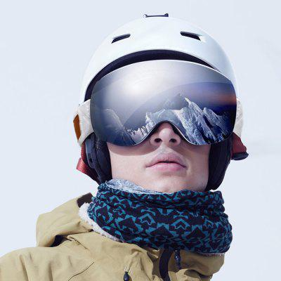 Xiaomi Anti-fog Double Spherical Adult Ski GogglesSports Goggles<br>Xiaomi Anti-fog Double Spherical Adult Ski Goggles<br><br>Brand: Xiaomi<br>For: Ski<br>Gender: Adults<br>Lens material: PC<br>Package Contents: 1 x Pair of Goggles<br>Package size (L x W x H): 20.00 x 15.00 x 5.00 cm / 7.87 x 5.91 x 1.97 inches<br>Package weight: 0.2000 kg<br>Product size (L x W x H): 18.60 x 13.00 x 3.00 cm / 7.32 x 5.12 x 1.18 inches<br>Product weight: 0.1800 kg<br>Type: Sports goggles
