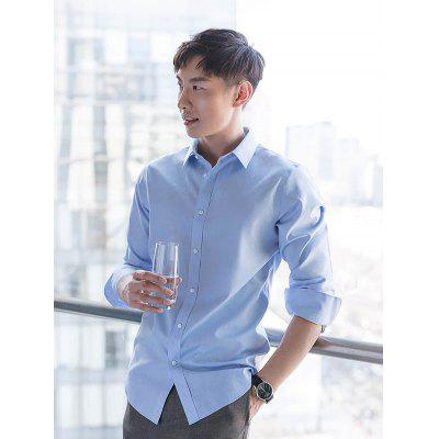 Xiaomi 90fen Men Wrinkle-free Soft ShirtMens Shirts<br>Xiaomi 90fen Men Wrinkle-free Soft Shirt<br><br>Brand: Xiaomi<br>Closure Type: Button<br>Material: Cotton<br>Occasion: Casual , Daily Use<br>Package Contents: 1 x Shirt<br>Package size: 32.00 x 16.00 x 3.00 cm / 12.6 x 6.3 x 1.18 inches<br>Package weight: 0.1800 kg<br>Product weight: 0.1600 kg<br>Style: Classic, Brief