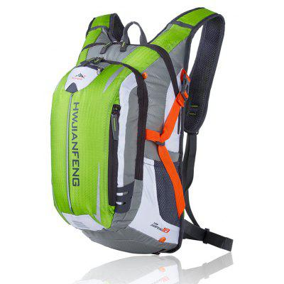 Sports Waterproof Backpack for MenBackpacks<br>Sports Waterproof Backpack for Men<br><br>Features: Water Resistance<br>For: Climbing, Traveling<br>Material: Nylon<br>Package Contents: 1 x Backpack<br>Package size (L x W x H): 26.00 x 5.00 x 46.00 cm / 10.24 x 1.97 x 18.11 inches<br>Package weight: 0.6600 kg<br>Product size (L x W x H): 26.00 x 23.00 x 46.00 cm / 10.24 x 9.06 x 18.11 inches<br>Product weight: 0.6500 kg<br>Strap Length: 50 - 80cm<br>Type: Backpack