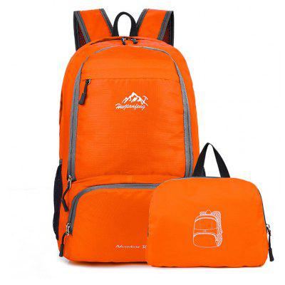Foldable Outdoor Wear-resistant Backpack for MenBackpacks<br>Foldable Outdoor Wear-resistant Backpack for Men<br><br>Features: Water Resistance, Foldable<br>For: Hiking, Traveling<br>Material: Nylon<br>Package Contents: 1 x Backpack<br>Package size (L x W x H): 28.00 x 5.00 x 44.00 cm / 11.02 x 1.97 x 17.32 inches<br>Package weight: 0.3000 kg<br>Product size (L x W x H): 28.00 x 16.00 x 44.00 cm / 11.02 x 6.3 x 17.32 inches<br>Product weight: 0.2900 kg<br>Strap Length: 50 - 80cm<br>Type: Backpack