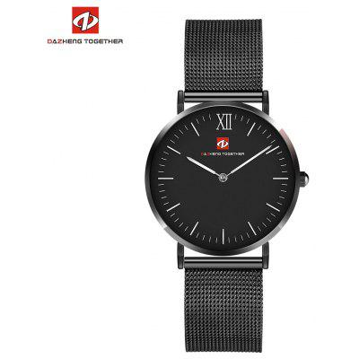 DZ 005 Men Women Quartz Watch