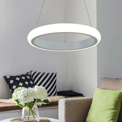 BRELONG Art Round LED Pendant Light 100V - 240V