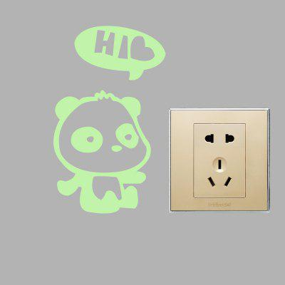 DIY Fluorescence Little Bear Luminous Switch Wall StickerWall Stickers<br>DIY Fluorescence Little Bear Luminous Switch Wall Sticker<br><br>Functions: Decorative Wall Stickers<br>Hang In/Stick On: Bathroom,Bedrooms,Kids Room,Kitchen,Living Rooms<br>Material: Self-adhesive Plastic, Vinyl(PVC)<br>Package Contents: 1 x Sticker<br>Package size (L x W x H): 11.00 x 6.00 x 6.00 cm / 4.33 x 2.36 x 2.36 inches<br>Package weight: 0.0240 kg<br>Product size (L x W x H): 9.00 x 16.00 x 0.10 cm / 3.54 x 6.3 x 0.04 inches<br>Product weight: 0.0030 kg