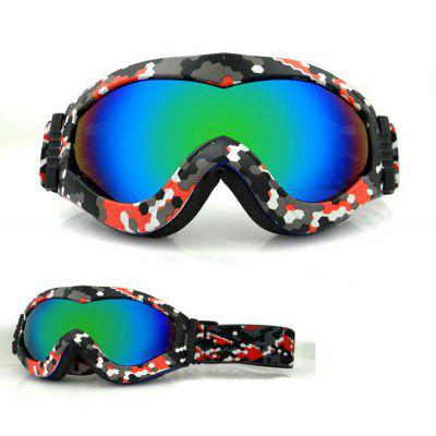 HG - 76 Windproof PC Lens Cycling Skiing Glasses
