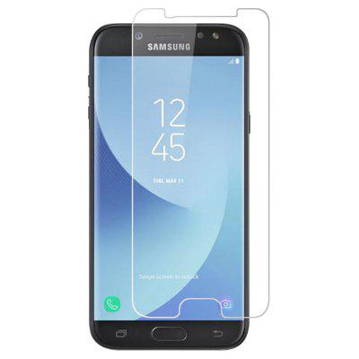 Naxtop 1pc Tempered Glass Film for Samsung Galaxy J7 Prime