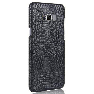 Alligator Stripe Phone Cover Case for Samsung Galaxy S8