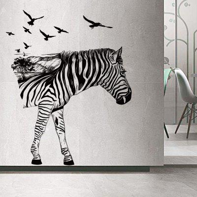 Creative DIY Removable Zebra Decal Wallpaper Wall Sticker