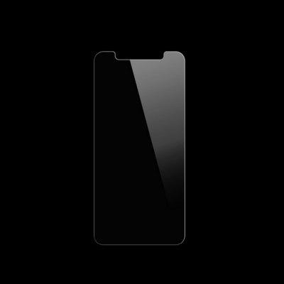 Naxtop 1pc Tempered Glass Screen Film for OUKITEL U15 SScreen Protectors<br>Naxtop 1pc Tempered Glass Screen Film for OUKITEL U15 S<br><br>Brand: Naxtop<br>Compatible Model: OUKITEL U15 S<br>Features: Anti fingerprint, Anti scratch, Protect Screen, Shock Proof, Ultra thin<br>Material: Tempered Glass<br>Package Contents: 1 x Screen Film, 1 x Wet Wipes, 1 x Dry Wipes, 1 x Dust-absorber<br>Package size (L x W x H): 17.00 x 9.50 x 1.00 cm / 6.69 x 3.74 x 0.39 inches<br>Package weight: 0.1040 kg<br>Product Size(L x W x H): 14.52 x 6.97 x 0.03 cm / 5.72 x 2.74 x 0.01 inches<br>Product weight: 0.0100 kg<br>Surface Hardness: 9H<br>Thickness: 0.26mm<br>Type: Screen Protector