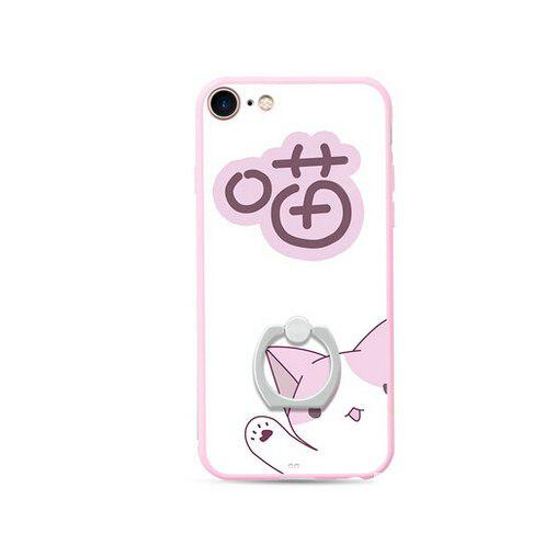 Lovely Kitty Style Ring Holder Protector Case for iPhone 7