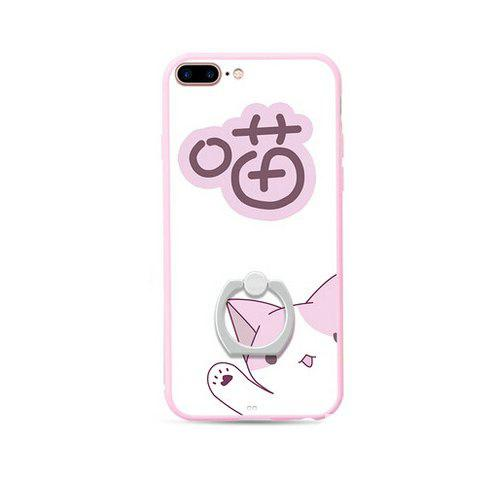 Lovely Kitty Style Ring Holder Protector Case for iPhone 7 Plus