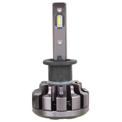 V1+ 2pcs H1 Car LED Headlight 70W