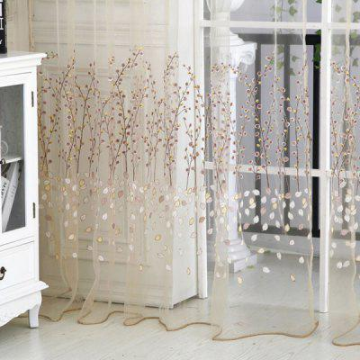 1PC Winter Plum Blossoms Pattern Window CurtainWindow Treatments<br>1PC Winter Plum Blossoms Pattern Window Curtain<br><br>Category: Curtain<br>For: All<br>Material: Polyester fibre<br>Occasion: Bedroom, Living Room<br>Package Contents: 1 x Window Curtain<br>Package size (L x W x H): 30.00 x 20.00 x 3.00 cm / 11.81 x 7.87 x 1.18 inches<br>Package weight: 0.1300 kg<br>Product size (L x W x H): 200.00 x 100.00 x 0.10 cm / 78.74 x 39.37 x 0.04 inches<br>Product weight: 0.1000 kg<br>Type: Decoration, Eco-friendly