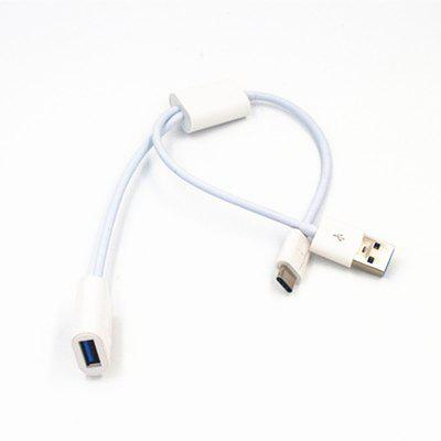 2 in 1 Type-C Charging Cable OTG Cable