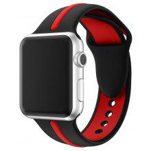 High Toughness Watch Band for Apple Watch