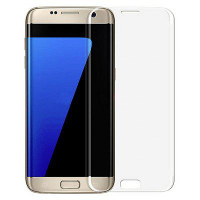 Naxtop 2PCS 0.3mm Screen Film for Samsung Galaxy S6 Edge