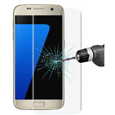 Naxtop 0.3mm Screen Film for Samsung Galaxy S7