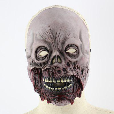 Latex Mask of Rotten Face Pattern