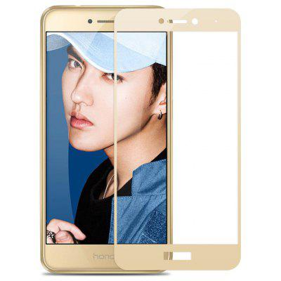 Buy GOLDEN Naxtop 1PC Screen Film for HUAWEI Honor 8 Lite for $4.94 in GearBest store