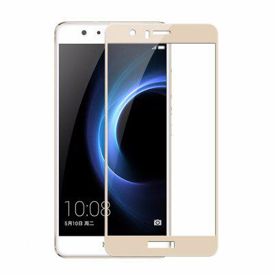 Buy GOLDEN Naxtop 1PC Protective Screen Film for HUAWEI Honor 8 for $4.03 in GearBest store