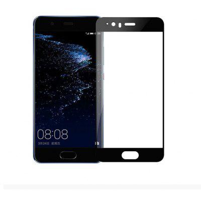 Buy BLACK Naxtop Protective Screen Film for HUAWEI P10 Plus for $3.90 in GearBest store