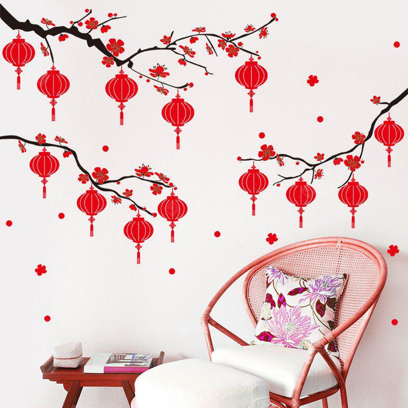 205 Small Lantern Pattern Chinese Spring Festival Wall Sticker