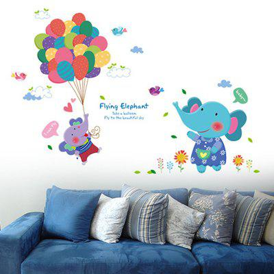 LAIMA QT0372 Smart Elephant Balloon Pattern Wall Sticker