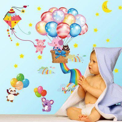 LAIMA Cartoon Balloon Elephant Pattern Wall Sticker