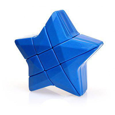 Brain Trainer Intelligence Toy 3 x 3 x 3 Star Magic Cube