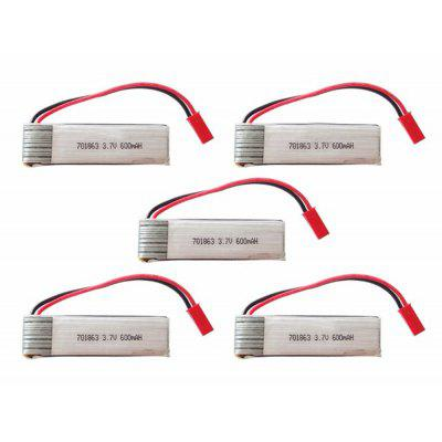 3.7V 600mAh 25C LiPo Battery with JST Plug for UDI / WLtoys / Helicute Quadcopters