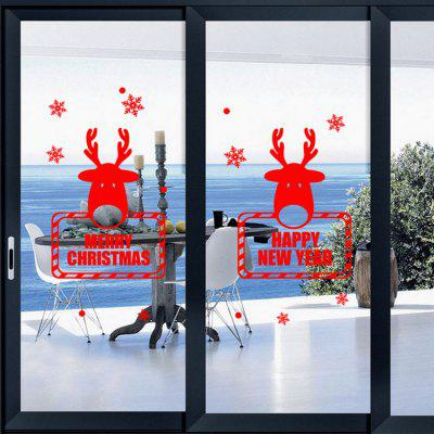 Deer Glass Sticker Set Decorative Window Wall DecalWall Stickers<br>Deer Glass Sticker Set Decorative Window Wall Decal<br><br>Art Style: Glass Stickers<br>Function: Decorative Wall Sticker<br>Material: Vinyl(PVC)<br>Package Contents: 1 x Set of Glass Stickers<br>Package size (L x W x H): 60.00 x 40.00 x 10.00 cm / 23.62 x 15.75 x 3.94 inches<br>Package weight: 0.1500 kg<br>Product size (L x W x H): 58.00 x 38.00 x 0.20 cm / 22.83 x 14.96 x 0.08 inches<br>Product weight: 0.1200 kg<br>Quantity: 1 Set<br>Subjects: Animal<br>Suitable Space: Bedroom,Cafes,Living Room<br>Type: Plane Wall Sticker