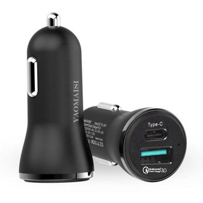 YAOMAISI  Y - 01 Smart Charging Double Spring Car Charger