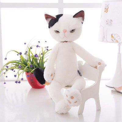 Stuffed Cartoon Toy Angry Long Legs Cat