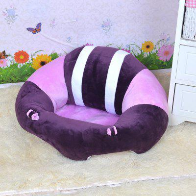 Cute Soft Stuffed Comfortable Plush Seat for Baby 1pc