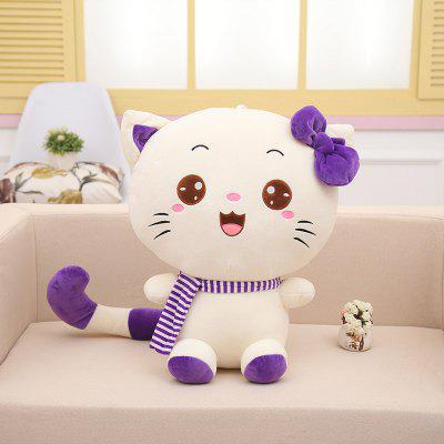 Buy Cute Soft Stuffed Animal Big Face Cat Plush Toy 1pc, PURPLE, Toys & Hobbies, Dolls & Plush, Stuffed Cartoon Toys for $13.46 in GearBest store