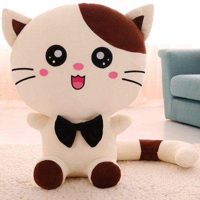Buy Cute Soft Stuffed Animal Big Face Cat Plush Toy 1pc, WHITE, Toys & Hobbies, Dolls & Plush, Stuffed Cartoon Toys for $13.46 in GearBest store