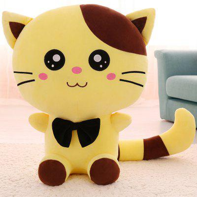 Buy Cute Soft Stuffed Animal Big Face Cat Plush Toy 1pc, YELLOW, Toys & Hobbies, Dolls & Plush, Stuffed Cartoon Toys for $13.46 in GearBest store