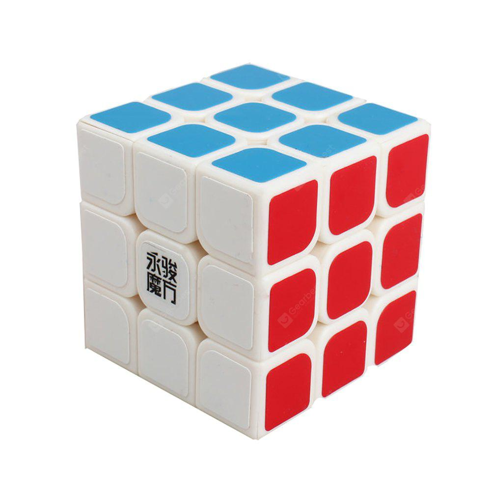 MULTICOLOR YJ Guanglong 57mm 3x3x3 Adjustable Speed Magic Cube Toy