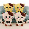 Cute Soft Stuffed Animal Big Face Cat Plush Toy 1pc - RED