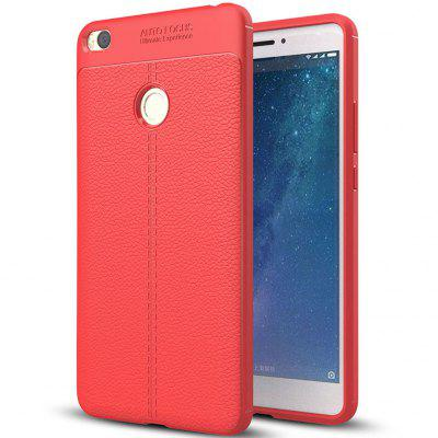 ASLING Lichee Skin Anti-drop Cover Case for Xiaomi Mi Max 2 посуда кухонная