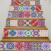 DSU LT018 PVC Stair Stickers Arabian Style Mural Decals - COLORMIX