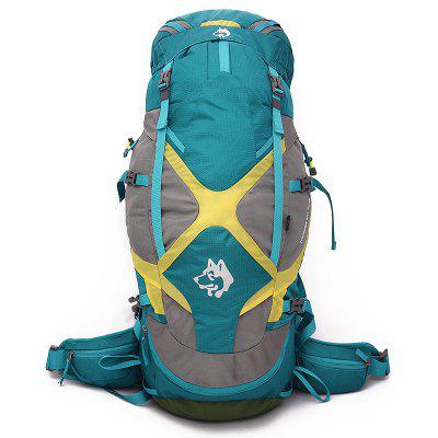 Hasky CY - 1037 Outdoor Water-resistant Climb Backpack