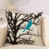 LAIMA BZ180 - 1 Tree and Bird Pattern Pillow Case - COLORMIX